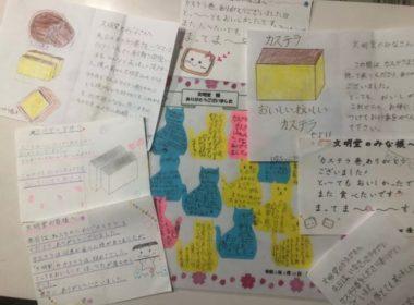学童の生徒さんからの御礼のお手紙