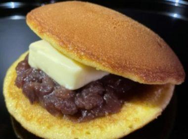 あんバター三笠山