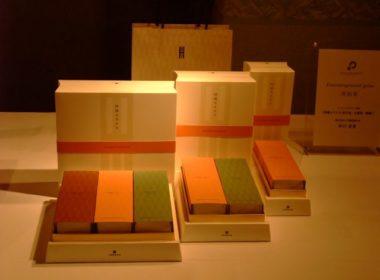長崎デザインアワード2011「奨励賞受賞」